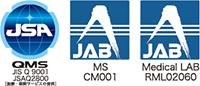 JSA QMS JIS Q 9001 JSAQ 2800 JAB CM001 iso9001認証取得