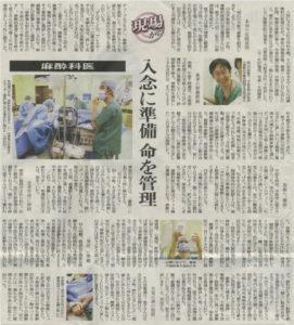 masui_news