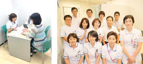 入院支援センター