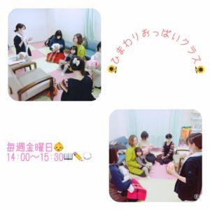 助産師の活動(ひまわりおっぱいクラス)_写真