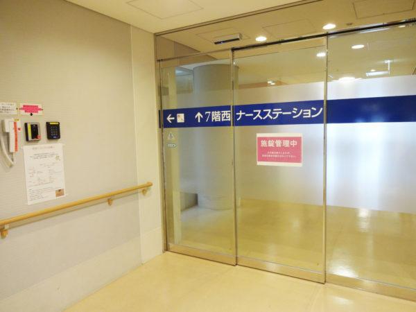 産科病棟入口
